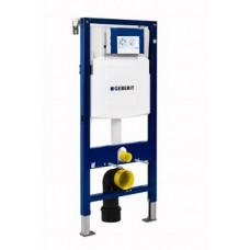 Geberit DUOFIX SPECIAL 111.355.00.5 - nádržka, pro závěsné WC